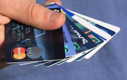 πλαστικο χρημα - καρτες πιστωτικεσ