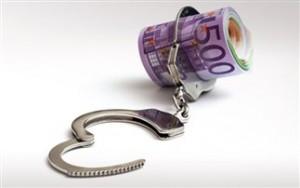 χρημα - φυλακη
