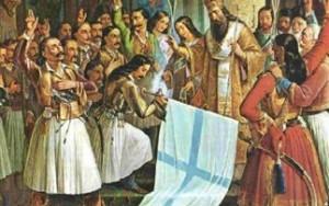 25 martiou  ΜΑΡΤΙΟΥ 1821