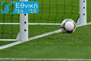 G-ETHNIKI-2014-15