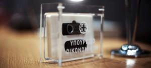 ypoyrgeio-oikonomikwn-708_5