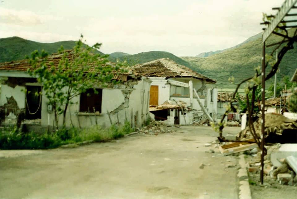 ΣΕΙΣΜΟΣ 5