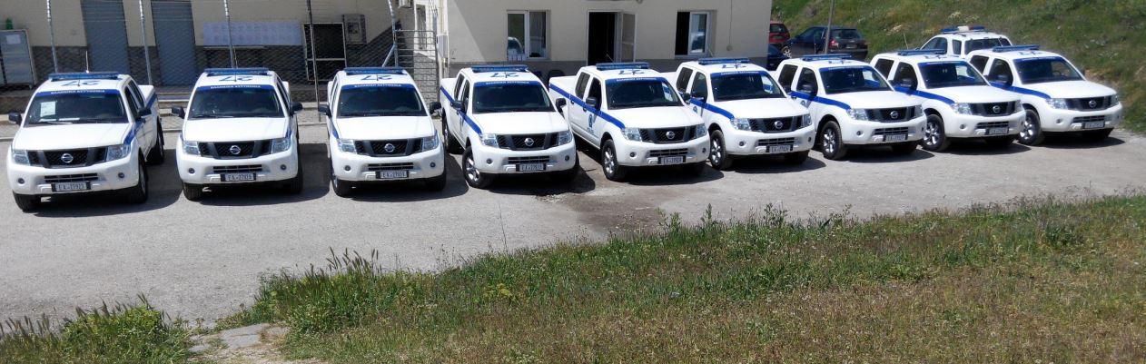αστυνομια 2