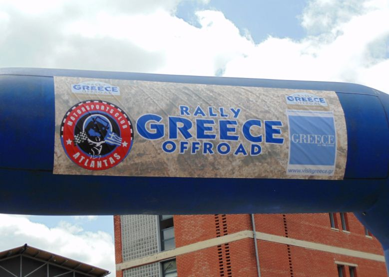 Rally Greece Offroad 2015  18