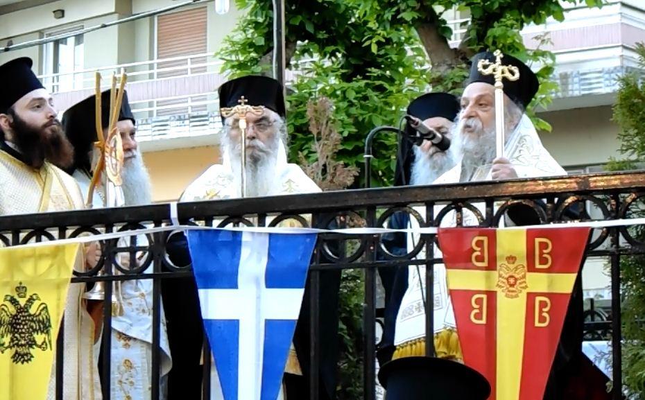 grebena - ΓΡΕΒΕΝΑ ΑΓΙΟΣ ΑΧΙΛΛΕΙΟΣ 2015 40
