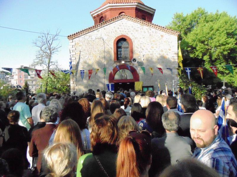 grebena - ΓΡΕΒΕΝΑ ΑΓΙΟΣ ΑΧΙΛΛΕΙΟΣ 2015 5