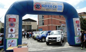 Rally Greece Offroad 2015