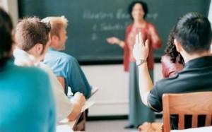 καθηγητες - σχολειο - παιδεια