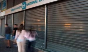 κλειστες τράπεζες