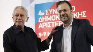 DHMAR ΔΗΜΑΡ - ΘΕΟΧΑΡΟΠΟΥΛΟΣ