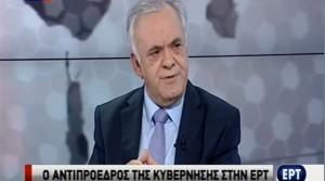 dragasakhw ΔΡΑΓΑΣΑΚΗΣ