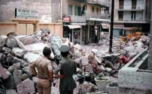 seismos  σεισμος θεσσαλονικη 1978