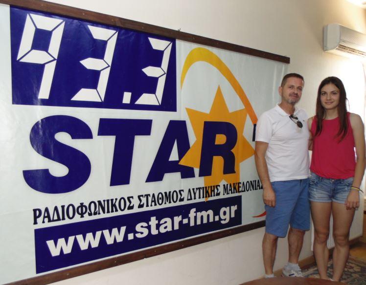 ΕΛΕΝΗ ΚΟΥΤΣΑΛΙΑΡΗ BAGGELHS PAPANIKOS ΒΑΓΓΕΛΗΣ ΠΑΠΑΝΙΚΟΣ STAR-FM 2