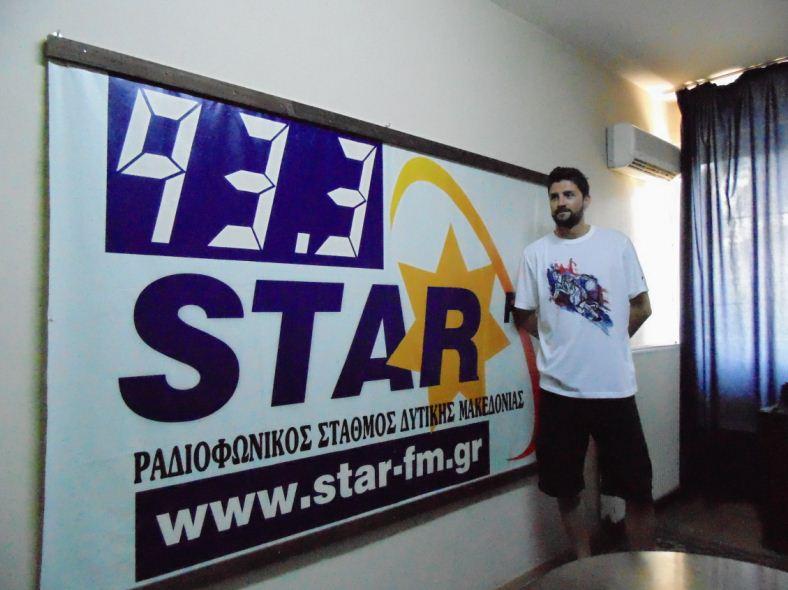 μουρατογλου star fm 933  2
