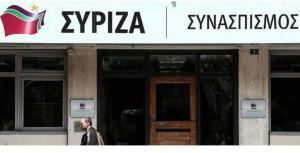 syriza -συριζα