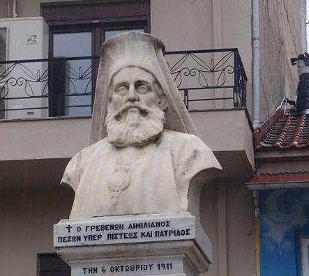 aimilianos grebenvn  ΑΙΜΙΛΙΑΝΟΣ ΓΡΕΒΕΝΩΝ