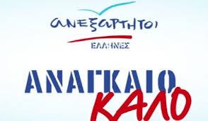 ana. kalo