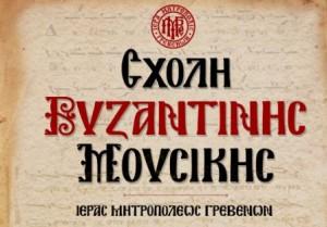 βυζαντ 1