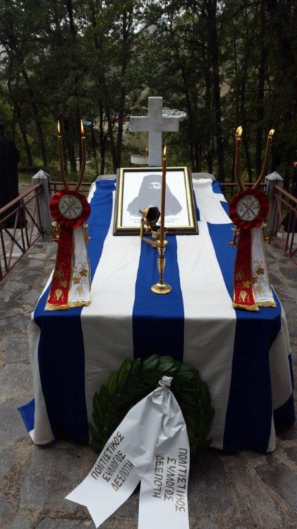 Ιερά Μητρόπολη Γρεβενών: Λατρευτικές εκδηλώσεις μνήμης και τιμής για το μαρτύριο του Εθνοϊερομάρτυρος Μητροπολίτη Γρεβενών Αιμιλιανού