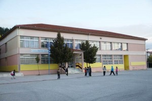 4o dhmotiko δημοτικο σχολειο