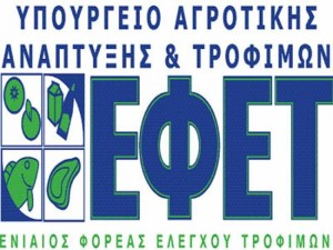 EFET ΕΦΕΤ