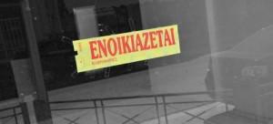 enoikiasi-spiti-708