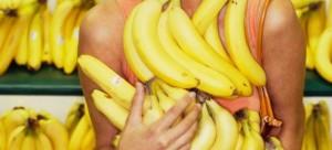 banan708