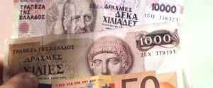 ÌÅ×ÑÉ ÔÅËÏÓ ÔÇÓ ÅÂÄÏÌÁÄÁÓ ÈÁ ÊÕÊËÏÖÏÑÏÕÍ ÏÉ ÄÑÁ×ÌÅÓ ÓÅ ÍÏÌÉÓÌÁÔÁ ÊÁÉ ×ÁÑÔÏÍÏÌÉÓÌÁÔÁ ÌÅÔÁ ÌÏÍÏ ÔÁ EURO .