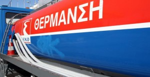 uermansh - θερμανση - πετρελαιο