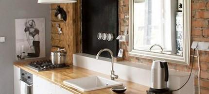 kitchen708