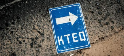 kteo-ix-prostimo-708