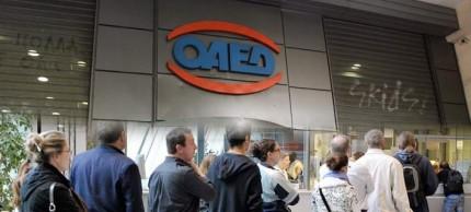 oaed1_1