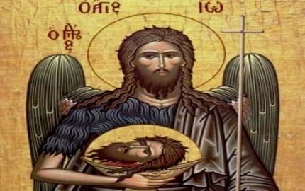 agios_ioannis_prodromos_vaptistis