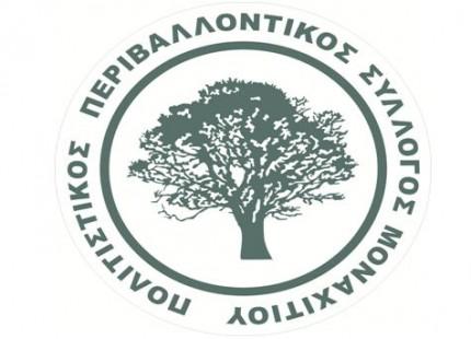 monaxiti