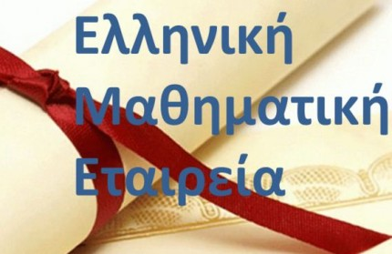 EYKLEIDHS