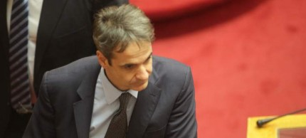 mitsotakis708allages