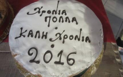 pita 2016