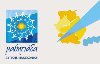 MAUHTIADA 2
