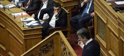 tsiprsa_mitsotakis.30.3.708
