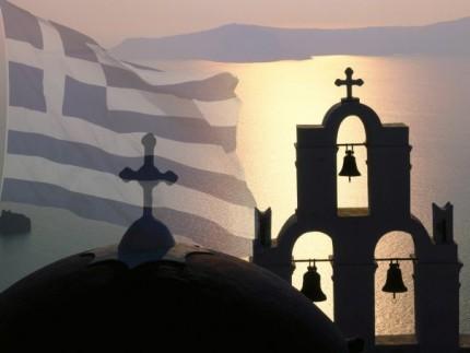 xristianismos χριστισνισμοσ