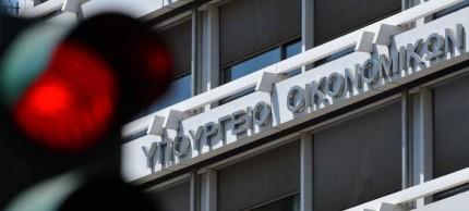ypoik-foro-708_1