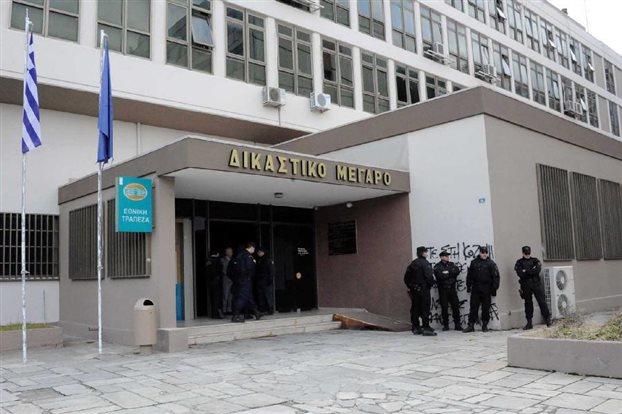 dikasthria kozanhs δικαστηριο κοζανησ