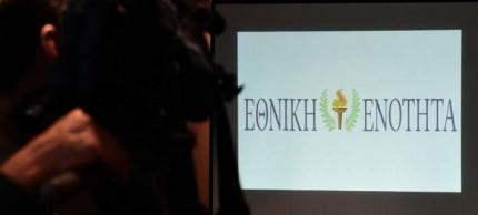 enotita-ethniki-708