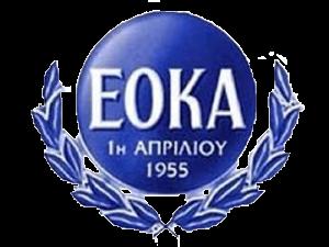eoka-logo-filtered