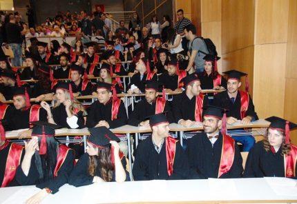 Φοιτητές Γρεβενά 2016