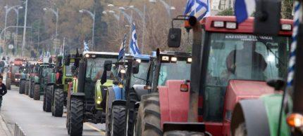 agrotes - αγρότες
