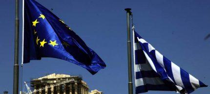 σημαια ελλαδα ευρωπη