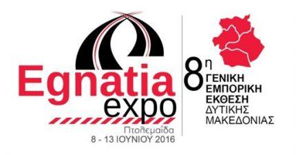 egnatia expo