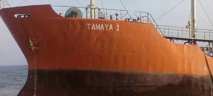 tanker.7.5.708