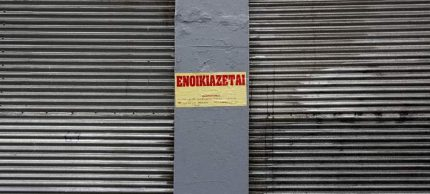 enoikiazetai708